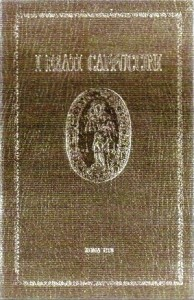 Copertina, Documenti Capp.