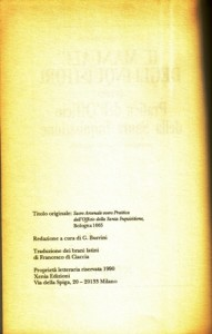 Exergo, Masini, traduzione Francesco di Ciaccia