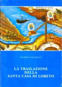 Copertina, Santarelli, Loreto, 1984