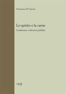 Copertina, Lo spirito e la carne, 2014