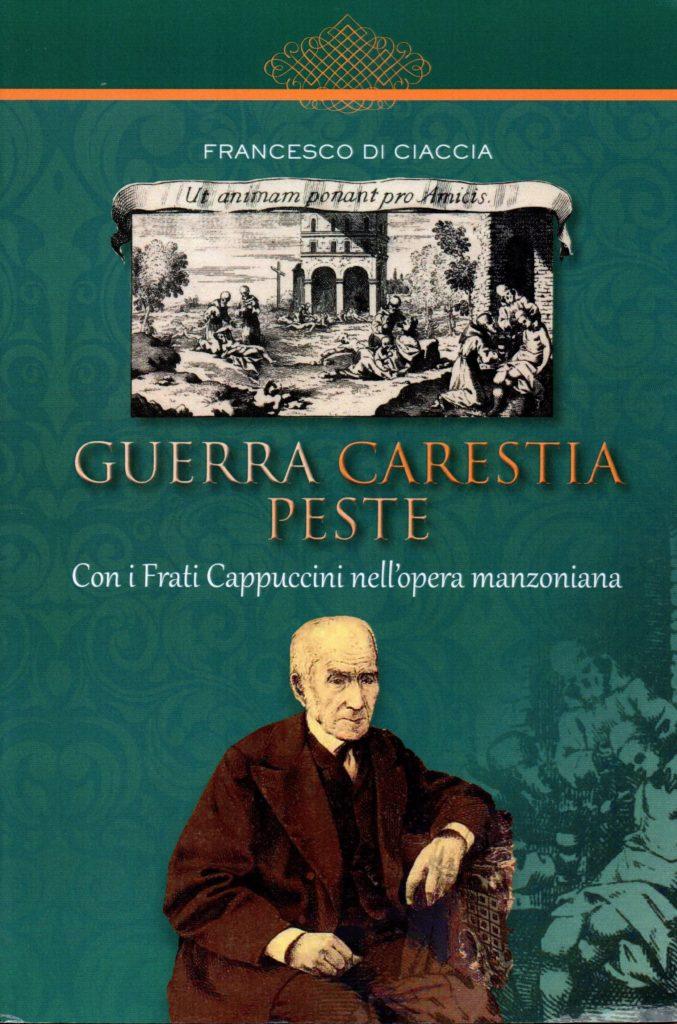Copertina del volume pubblicato